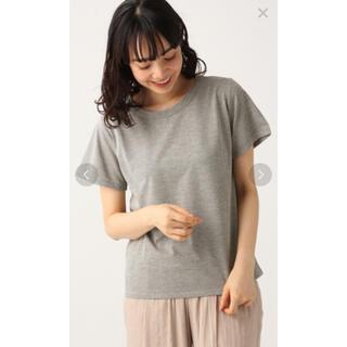 apart by lowrys - Tシャツ