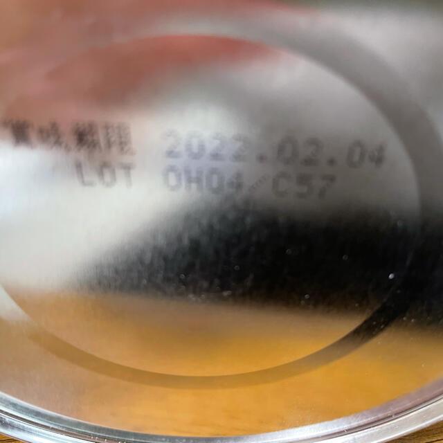 森永乳業(モリナガニュウギョウ)のチルミル つよいこ ミルク缶セット コスメ/美容のスキンケア/基礎化粧品(乳液/ミルク)の商品写真