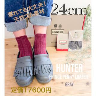 ハンター(HUNTER)のHUNTER フリンジローファー(ローファー/革靴)