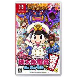 Nintendo Switch - 美品♡桃太郎電鉄 Switch