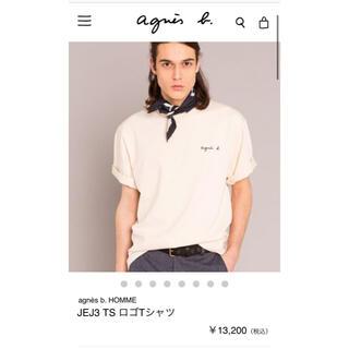 新品☆Sサイズ☆agnès b. HOMME JEJ3 TS ロゴT