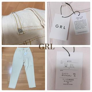 GRL - GRL パンツ