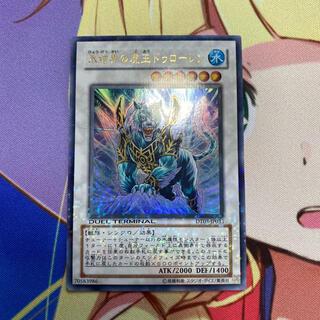 ユウギオウ(遊戯王)の氷結界の虎王ドゥローレン(シングルカード)