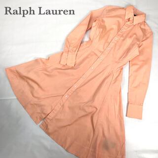 Ralph Lauren - Ralph Lauren ラルフローレン シャツワンピース 美シルエット 長袖