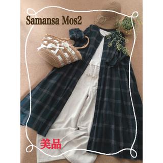 サマンサモスモス(SM2)のSamansa Mos2 大柄チェック バンドカラー 前開きワンピース 美品⭐️(ひざ丈ワンピース)