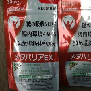 メタバリアEX  30日分×1の15日×1(ダイエット食品)