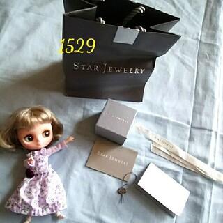 スタージュエリー(STAR JEWELRY)の1529美品STAR JEWELRYブレスレットDiamond(ダイヤモンド(ブレスレット/バングル)