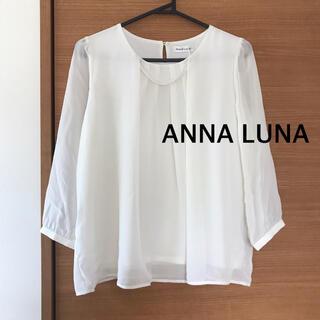 アンナルナ(ANNA LUNA)の取り外し可能パール付き シフォンブラウス Mサイズ(シャツ/ブラウス(長袖/七分))