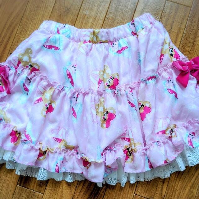 EARTHMAGIC(アースマジック)のティーカップマフィー スカパン ピンク 140 キッズ/ベビー/マタニティのキッズ服女の子用(90cm~)(スカート)の商品写真