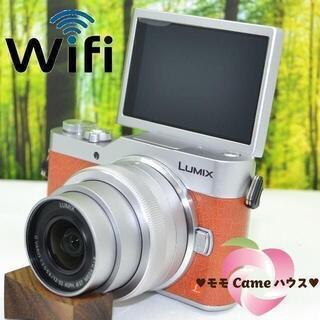 パナソニック(Panasonic)のルミックス GF9☆WiFi搭載☆自撮りに最適!オシャレカメラ♪1647(ミラーレス一眼)