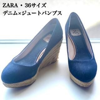 ザラ(ZARA)のZARA 36サイズ Denim×ジュートパンプス(ハイヒール/パンプス)