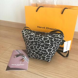 Herve Chapelier - 新品☆エルベシャプリエ☆パンサーブラン☆ナイロン舟型ショルダーバッグ☆2885F