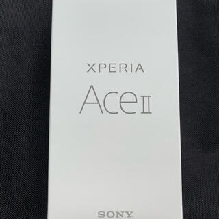 SONY - docomo XPERIA Ace Ⅱ  SO41B simフリー ブルー