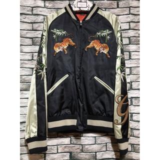 Gucci - グッチ★DIYタイガードラゴン刺繍リバーシブルスカジャンボンバージャケット