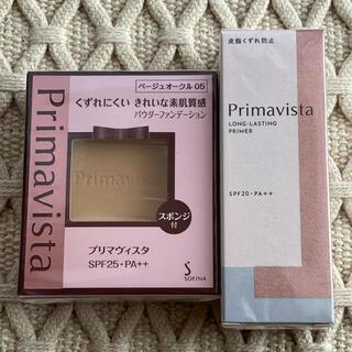 Primavista - プリマヴィスタ ファンデーション&下地