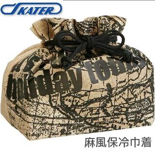 ◆新品◆麻風保冷巾着 ワールドマップ◆お弁当袋 保冷