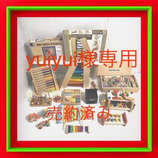 ボーネルンド(BorneLund)のyuiyui様専用‼️ボーネルンド 売約済み 木のおもちゃ 豪華11点セット(知育玩具)