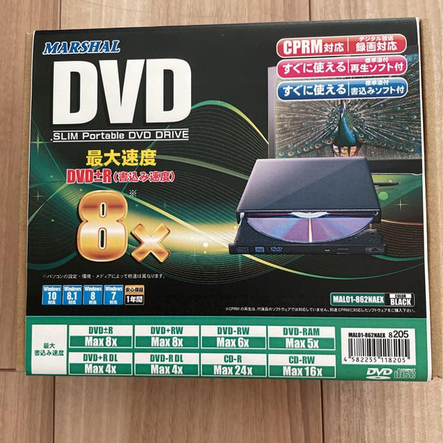 MARSHAL 外付けスリムポータブルDVD 再生・書き込みソフト付 【新品】 スマホ/家電/カメラのテレビ/映像機器(DVDプレーヤー)の商品写真