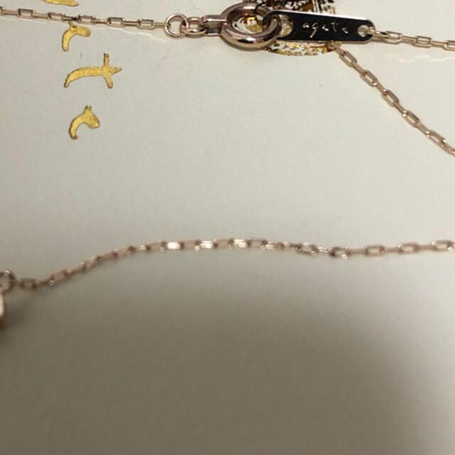 agete(アガット)の専用 アガット Y字ネックレスとチャームセット ロングネックレス レディースのアクセサリー(ネックレス)の商品写真