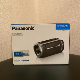 Panasonic - Panasonic HC-WZ590M-P 新品未使用 ビデオカメラ ピンク