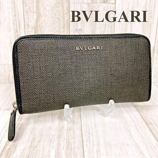 ブルガリ(BVLGARI)のブルガリ ラウンドファスナー長財布 ウィークエンド グレー 32587(長財布)