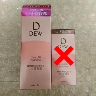 デュウ(DEW)のDEW 美容液 本体のみ(美容液)