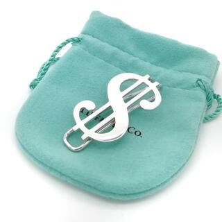 ティファニー(Tiffany & Co.)の希少 美品 ティファニー ドルマーク マネークリップ YY28(マネークリップ)