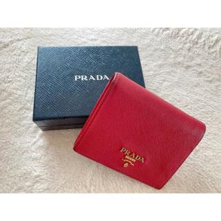 PRADA - 2つ折りプラダ財布