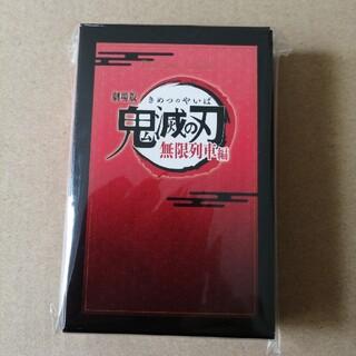 鬼滅の刃DVD特典トランプ