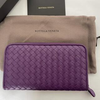 ボッテガヴェネタ(Bottega Veneta)の新品 BOTTEGA VENETA ボッテガヴェネタ イントレチャート 長財布(財布)