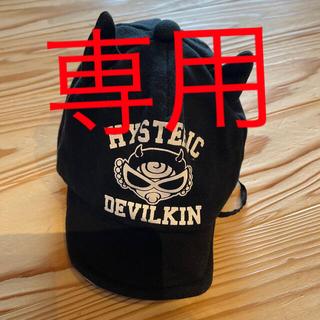ヒステリックミニ(HYSTERIC MINI)のヒスミニ ベビー帽子(帽子)