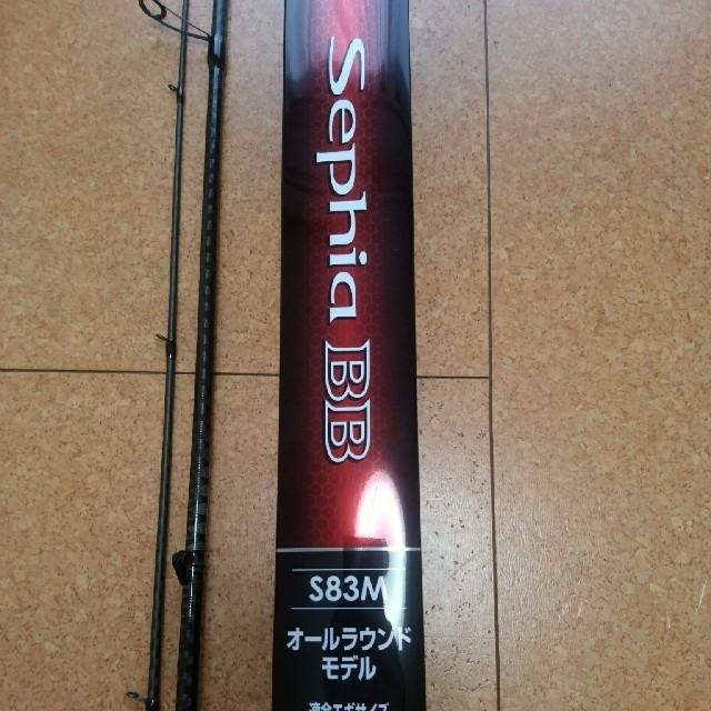 SHIMANO(シマノ)のセフィアBB S83M スポーツ/アウトドアのフィッシング(ロッド)の商品写真