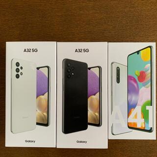 Galaxy - Galaxy A41 Galaxy A32 ホワイト Galaxy A32 黒