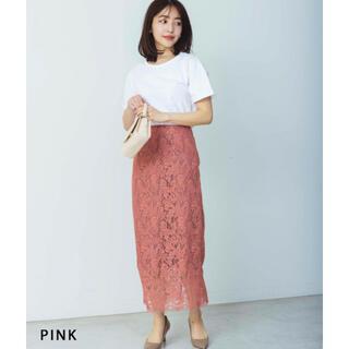 basementonline レースタイトスカート(ひざ丈スカート)