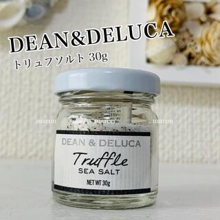ディーンアンドデルーカ(DEAN & DELUCA)のDEAN&DELUCA トリュフ塩 30g トリュフソルトディーン&デルーカ(調味料)