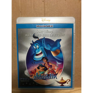 Disney - 即日発送!ディズニー アラジン MovieNEX('92米)〈2枚組〉フル