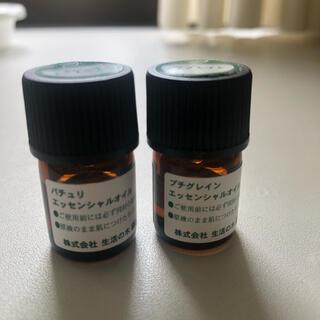 セイカツノキ(生活の木)のエッセンシャルオイル パチュリ プチグレイン(エッセンシャルオイル(精油))