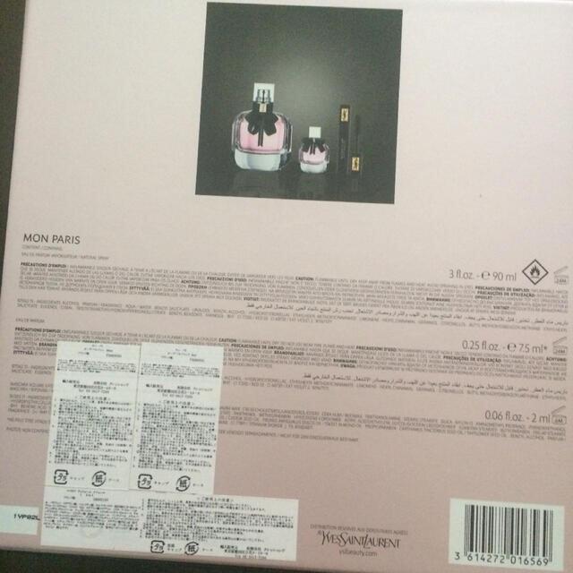 Yves Saint Laurent Beaute(イヴサンローランボーテ)のYSL サンローラン モンパリ オーデパルファン マスカラ コスメ/美容の香水(香水(女性用))の商品写真