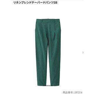 ジーユー(GU)の良品✿GU リネンブレンドテーパードパンツL-XL ダークグリーン(カジュアルパンツ)