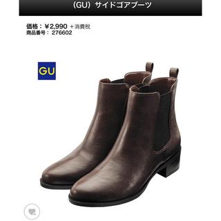ジーユー(GU)のGU サイドゴアブーツ 美品(ブーツ)