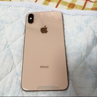 Apple - SIMフリー iPhone XS MAX 64GB ゴールド