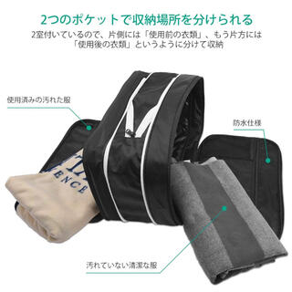 圧縮バッグ 旅行用 15L 便利 衣類収納バッグ  防水 トラベルポーチ(旅行用品)