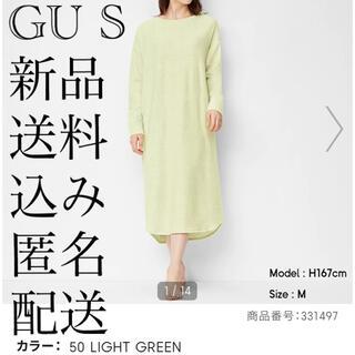ジーユー(GU)の(396) 新品 GU S スフレフィールラウンジワンピース(長袖)(ロングワンピース/マキシワンピース)
