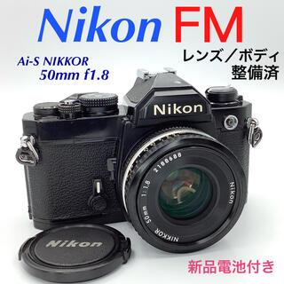 ニコン(Nikon)のニコンFM ブラックペイント/Ai-S NIKKOR 50mm f1.8(フィルムカメラ)