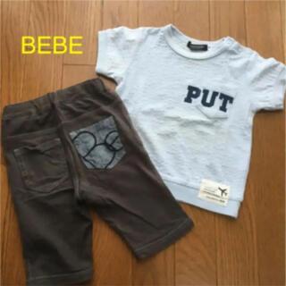 ベベ(BeBe)の美品●BEBE お洋服2点セット Tシャツ&パンツ 男の子(Tシャツ/カットソー)
