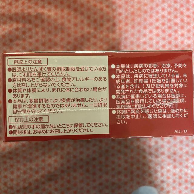 キューサイ ひざサポートコラーゲン 30日分 B023 食品/飲料/酒の健康食品(コラーゲン)の商品写真