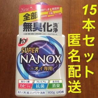 ライオン(LION)のスーパーナノックス ニオイ専用 400g×15本   LION トップ(洗剤/柔軟剤)