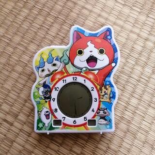 妖怪ウォッチ 時計(キャラクターグッズ)