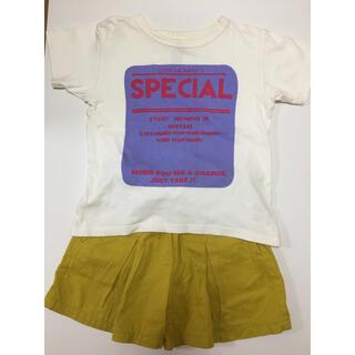 BREEZE - 120cm BREEZE  Tシャツ&ショートパンツ セット販売