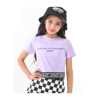 アナップキッズ(ANAP Kids)のANAP  GiRL 切替ロゴクロップドトップス ラベンダー 160cm(Tシャツ/カットソー)